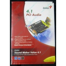 Звуковая карта Genius Sound Maker Value 4.1 в Уфе, звуковая плата Genius Sound Maker Value 4.1 (Уфа)