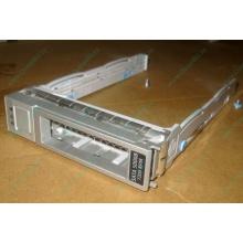 Салазки Sun 350-1386-04 в Уфе, 330-5120-04 1 для HDD (Уфа)