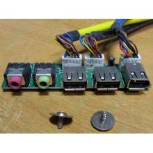 Панель передних разъемов (audio в Уфе, USB в Уфе, FireWire) для корпуса Chieftec (Уфа)
