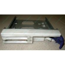 Салазки RID014020 для SCSI HDD (Уфа)