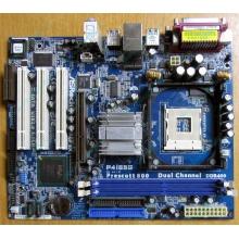Материнская плата ASRock P4i65G socket 478 (без задней планки-заглушки)  (Уфа)
