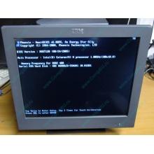 Б/У моноблок IBM SurePOS 500 4852-526 (Уфа)