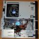 Intel Core i3-2120 /Asus H61M-D /4Gb DDR3 /250Gb Seagate ST250DM000 /ATX 300W Inwin IP-S300BN1-0 (Уфа)