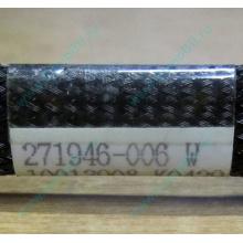 FDD-кабель HP 271946-006 для HP ML370 G3 G4 (Уфа)