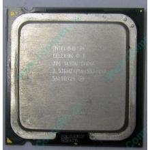 Процессор Intel Celeron D 326 (2.53GHz /256kb /533MHz) SL98U s.775 (Уфа)