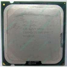 Процессор Intel Pentium-4 630 (3.0GHz /2Mb /800MHz /HT) SL7Z9 s.775 (Уфа)