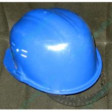 Синяя защитная каска Исток КАС002С Б/У в Уфе, синяя строительная каска БУ (Уфа)
