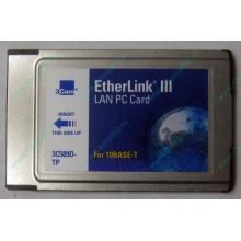 Сетевая карта 3COM Etherlink III 3C589D-TP (PCMCIA) без LAN кабеля (без хвоста) - Уфа