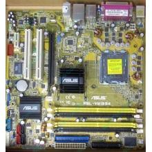 Материнская плата Asus P5L-VM 1394 s.775 (Уфа)